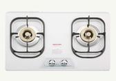 【歐雅系統家具】豪山 HOSUN  ST-2077S  雙口歐化檯面爐