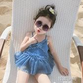 女童泳衣2020年新款 洋氣夏季小女孩女寶寶連體吊帶可愛韓版泳裝 【韓語空間】