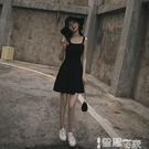 吊帶裙 赫本小黑裙復古法式2021新款黑色a字短款打底內搭吊帶連衣裙女夏 【99免運】