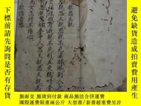 二手書博民逛書店手寫本罕見不知名 好像是葬禮上唱的哭路引158915