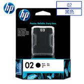 HP C8721WA NO.02原廠黑色墨水匣 適用3110/3310/5180/6180/6280/7180/7280/8180/7160/7260/7360/7460/8230(原廠品)
