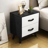 實木床頭櫃簡約現代臥室儲物櫃北歐迷你邊櫃歐式環保韓式田園客廳xw 雙12購物節