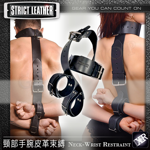 美國XRbrands Strict Leather 頸部手腕皮革束縛 ST553 Neck to Wrist Restraint