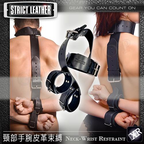 美國XRbrands Strict Leather 頸部手腕皮革束縛 ST553 Neck to Wrist Restraint