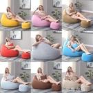 懶人沙發豆袋小戶型網紅款單人榻榻米臥室小型凳子可愛小沙發椅子 交換禮物 YYS