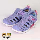 日本 IFME Water Shoes 排水涼鞋 淺紫 中童鞋 NO.R3869