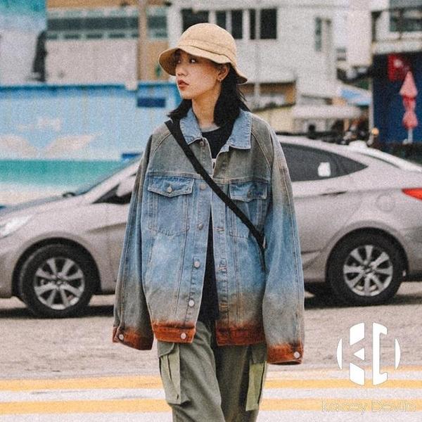 春秋季日系街頭復古漸變牛仔外套女韓版情侶工裝夾克【Kacey Devlin】