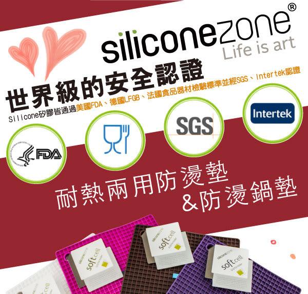 【Siliconezone】施理康耐熱兩用防燙墊&防燙鍋墊-白色