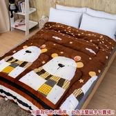 【BELLE VIE】法蘭絨單人舖棉冬包兩用被套三件組-北極熊