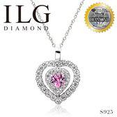 【頂級美國ILG鑽石】八心八箭項鍊- 愛心項鍊 NC239 粉色密鑽