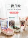 寵物飲水器自動餵食器狗狗喝水器貓咪飲水機掛式水壺神器泰迪用品 【全館免運】