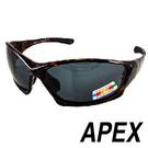 APEX J88偏光眼鏡/可加近視內框-玳瑁