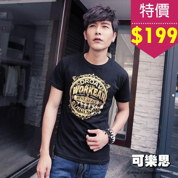 特價出清$199『可樂思』燙金英文圖騰圓領短袖T恤-共三色【JTJ2035】