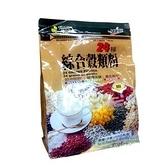 健康時代~24種綜合穀類粉(低糖)850公克/包
