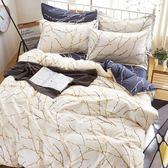 北歐小清新四件套ins床上四件套純棉簡約