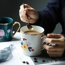 舍里手繪描金花朵陶瓷馬克杯家用水杯咖啡杯茶杯金邊把手可愛水杯  一米陽光