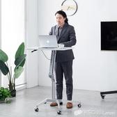 講台演講台發言台簡約現代培訓會議講台桌站立式辦公桌升降工作台WD 檸檬衣捨