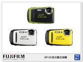 【分期0利率】送64G配件組+原廠包 FUJIFILM 富士 XP130 防水 數位相機 (XP130,恆昶公司貨)
