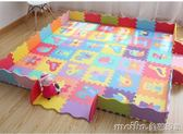 金浪濤兒童泡沫拼圖地墊加厚寶寶爬行墊臥室拼接卡通嬰兒爬爬墊igo 美芭