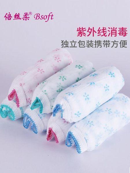 一次性紙內褲短褲純棉襠產婦女士旅行大碼待產孕婦產後坐月子用品