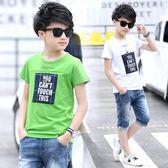 男童2018新款套裝夏季童裝兒童中大童衣服潮12短袖15歲男孩10WY1123【雅居屋】