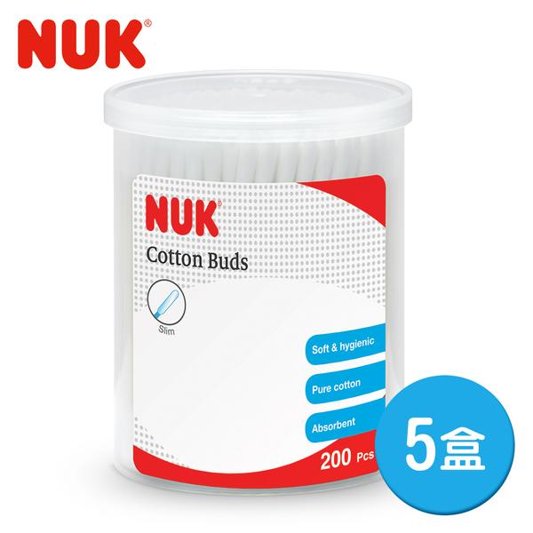 德國NUK-嬰兒用細軸棉花棒200支*5盒