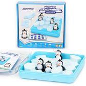 企鵝拼盤  桌遊 益智玩具 (購潮8)
