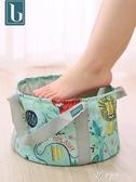 旅行可折疊水盆旅游洗臉洗衣洗腳袋戶外用品便攜式水桶泡腳桶 伊芙莎