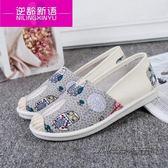 老北京布鞋女休閒帆布鞋單鞋低幫百搭漁夫鞋平底透氣一腳蹬學生鞋 後街五號
