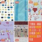 2入-乳膠枕頭套【H5】 - 100%精梳棉
