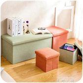 可坐收納凳儲物凳收納椅子 多功能家用沙發凳子成人換鞋凳【米娜小鋪】igo