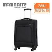 【MOM JAPAN】NAITE系列 28吋 台灣製防盜拉鍊 行李箱/拉鍊行李箱(5002-黑色)【威奇包仔通】