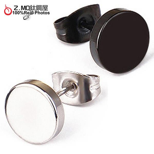 316L西德白鋼 簡約光滑圓形造型耳環 抗過敏不生鏽 好友禮物推薦 單個價【EZS00062】Z.MO鈦鋼屋