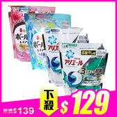 日本 P&G ARIEL 全新第三代3D立體洗衣膠球(補充包) 347g/18入 ◆86小舖 ◆