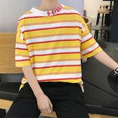 正韓簡約港風學生條紋短袖夏T恤情侶百搭潮流男士圓領時尚打底衫限時八九折