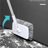 清潔刷-地板刷長柄硬毛浴室衛生間刷洗神器廁所刷子瓷磚浴缸死角清潔刷子 提拉米蘇YYS
