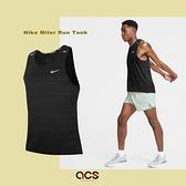 Nike 背心 Miler Run Tank 男款 黑 跑步 無袖 快乾 透氣 訓練 反光【ACS】 CU5983-010