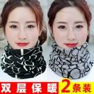 圍巾 女冬季韓版頸椎護頸防寒百變小脖套百搭多功能套頭圍巾保暖冬