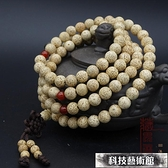 佛珠手鏈 精品星月正月菩提子108顆佛珠念珠手串手鏈9mm 手珠情侶款項鏈
