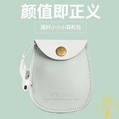 傳輸線收納包耳機收納盒數碼配件保護袋【雲木雜貨】