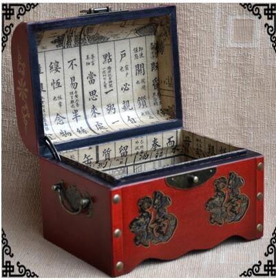 仿古皮盒經典首飾盒復古禮品盒/明清收藏百寶盒/藏寶盒/婚慶禮品