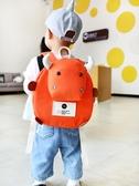 兒童背包卡通幼兒園小書包1-3-5歲雙肩包
