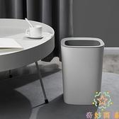 創意可愛臥室無蓋衛生間北歐垃圾桶家用簡約客廳【奇妙商鋪】