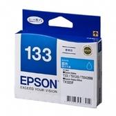 EPSON T133250 藍色墨水匣 TX22/120