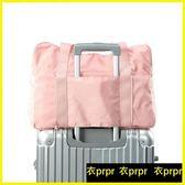 旅行袋-韓版短途大容量行李包輕便健身包 衣普菈