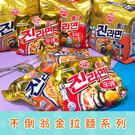 韓國 不倒翁金拉麵 單包入 袋裝 原味 辛辣 消夜 120g/包 植物五辛素