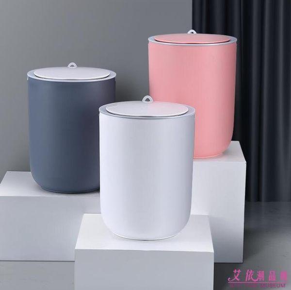 智能垃圾桶 家用自動感應防水衛生間廚房客廳臥室創意電動帶蓋