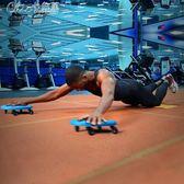 健腹輪健腹盤腹肌盤健身四輪男女滾輪滑盤鍛煉腹肌輪健身器材家用「Chic七色堇」
