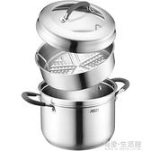 愛仕達304不銹鋼一層蒸鍋多用鍋復底電磁爐燃氣通用24cm多用蒸鍋AQ 有緣生活館