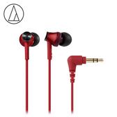 鐵三角 ATH-CK350M 耳道式耳機 紅色